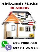 Строительные работы в Афинах: штукатурка, покраска, теплые полы, кафель, плитка, камень