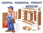 Ремонт шкафов и кухонной мебели в Афинах