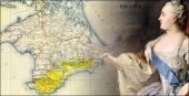 В этот день: 19 апреля Екатерина Великая присоединила Крым к России