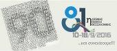 Новая глава в интернационализации выставки в Салониках