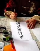 20 апреля - День китайского языка