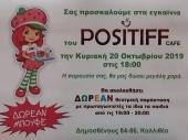 """Открытие кафе """"POSITIFF"""" в Афинах"""