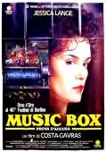Бесплатный кинопоказ на греческом в Афинах: Музыкальная шкатулка (1989)
