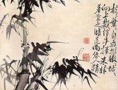 Краткий экскурс в историю китайского искусства в Центре культуры Фонда Ставроса Ниархоса в Афинах