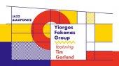 """Джаз вне времени: Группа """"Yiorgos Fakanas"""" с участием Тима Гарленда в Центре культуры Фонда Ставроса Ниархоса в Афинах"""