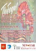 Концерт «Неугасима память поколений», посвященный празднованию Дня Победы в Афинах