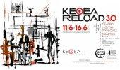 """Художественные представления """"KETHEA RELOAD 3.0"""" в афинском Театре Искусств Кэрол Кун"""