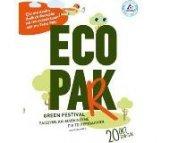 ECO PARK - детский фестиваль на тему переработки! - в Афинах