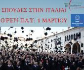 Обучение в Италии - встреча с итальянскими университетами в Афинах