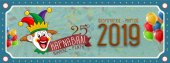 25-й Карнавал афинского муниципалитета Никея - Айос-Иоанис-Рендис