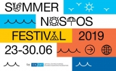 Summer Nostos Festival 2019 в Афинах