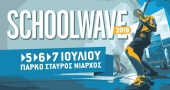 Schoolwave 2019 στην Αθήνα