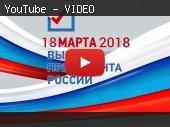 """""""Без пафоса"""" №46 Выборы Президента России 2018 в Афинах"""